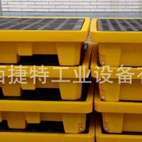 盛漏卡板/防泄漏卡板/油桶托盘/防渗漏托盘