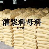 山东胶晶厂家、灌浆料母料生产商
