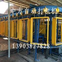 厂家供应 优质红砖打包机 隧道窑红砖包装机