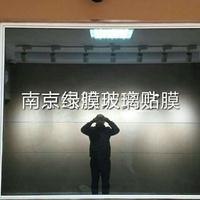 南京绿膜防晒隔热膜