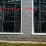 南宁市步行街街道改造/复古木纹铝窗花/铝合金铝花格/厂家/价格