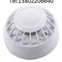 光电感烟探测器火灾烟感探测器消防带检测报告3C认证