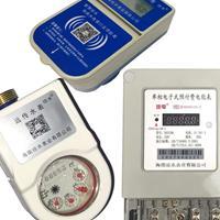 新型智能水电表,海南新型智能水电表,海南新型远传智能水电表