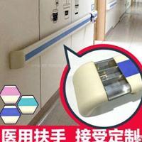 医院扶手养老院无障碍扶手PVC防撞扶手供应商重庆防撞扶手厂家