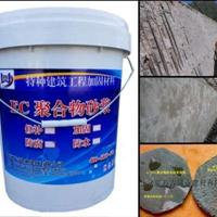 北京聚合物砂浆批发厂家聚合物防水砂浆