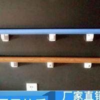 38款圆扶手_pvc蓝色防撞扶手 代发样品