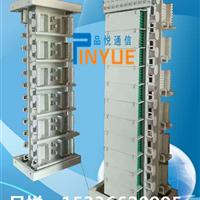 288芯MODF光纤总配线架网上直销