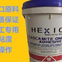 进口牛头木胶粉丨棕色/白色木胶粉丨拼板胶粉丨实木专用