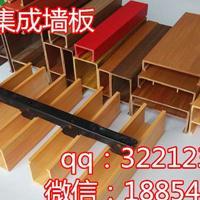 竹纖維天花吊頂 自然木天花廠家直銷各種規格內外墻板