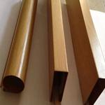 木纹铝方通,型材木纹铝方通,镀锌钢板吊顶,办公室铝扣板,德普龙