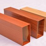 木纹色型材铝型材方通