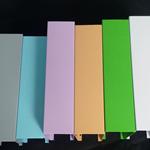 【铝方通价格】铝方通价格/图片_铝方通批发/采购_铝方通厂家