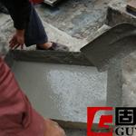 水泥 混凝土与灌浆料的不同  灌浆料新型建材