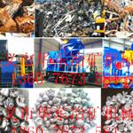 铝合金废料回收设备/生杂废铝破碎机