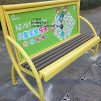 户外广告椅,户外广告椅生产厂家