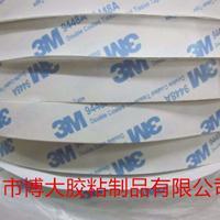 3M超强粘性双面胶
