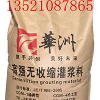【CGM灌浆料-灌浆料性能-灌浆料灌浆方法?】