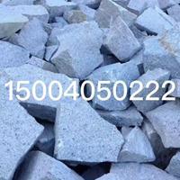 沈阳出售毛石、碎石 、沙子、山皮石、水稳