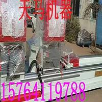 断桥铝门窗一套设备多少钱/福建断桥铝设备全套报价