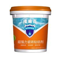 维施克瓷砖粘结剂晾干型厂家招商