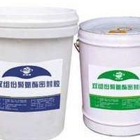 双组份聚硫密封胶伸缩缝防水堵漏施工方案