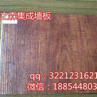 竹木纤维集成墙面厂家品牌