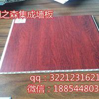苏州市竹纤维集成墙板生态木天花方木批发价格