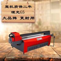 理光喷头打印机效果怎么样