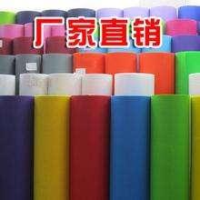 西安办公地毯厂家库房批发工程地毯适用办公酒店宾馆KTV会所等场