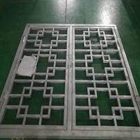 江西省崇义县沿街立面改造仿木纹铝花格\防盗铝窗花
