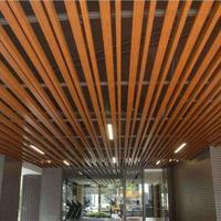 南宁铝天花供应木纹铝方通吊顶天花