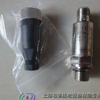 Rexroth传感器HM18-1X/160-C-B/V0/0