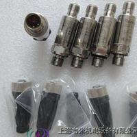 力士乐压力传感器 HM18-1X/100-N-S/V0/0