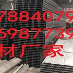 云南丽江C型钢经销商&丽江C型钢价格