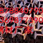【云南昆明轨道钢经销商】【云南昆明轨道钢厂家价格】