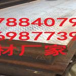 云南花纹板现货价格@云南花纹板厂家经销商