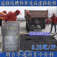河北省冷补料精益求精创新发展