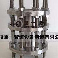 传力接头 不锈钢传力接头 专业生产厂家