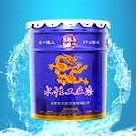 紫禁城厂家直销水性工业漆-水性改性脂肪族聚氨酯漆