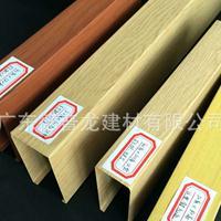厂家供应 型材铝方通 型材铝四方管 木纹型材铝方管厂家直销