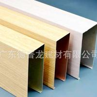 铝型材U型铝方通 木纹色铝方通厂家*** 广州U型铝方通厂家直销