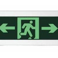 雷士应急指示灯消防灯安全出口