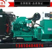 康明斯BF200GF柴油发电机组厂家直销