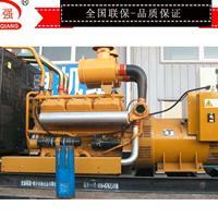 供应30KW康明斯4BT3.9-G2柴油发电机
