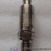 力士乐传感器R901342033 HM20-2X/400-C-K35现货