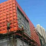 外墙材料铝单板     室内异形天花板铝单板定制