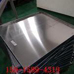 环保氟碳铝单板幕墙铝单板厂家