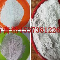供应水泥厂专用二水石膏 掺合料用生石膏粉 量大送货上门