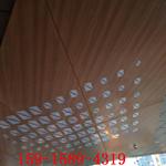 1.5mm仿木纹铝单板供应商