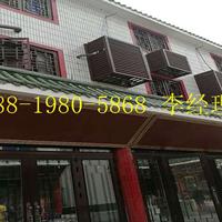 浙江省温岭县街道改造防古铝窗花\仿木纹铝窗花\木色铝合金窗花